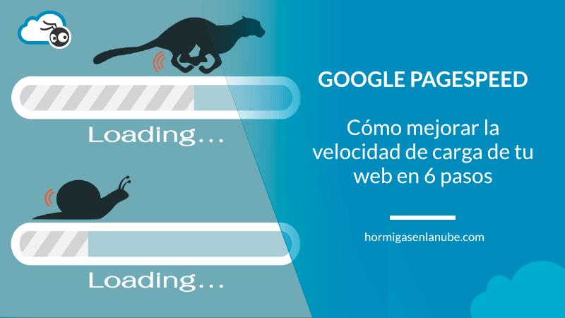 mejorar la puntuacion de google pagespeed